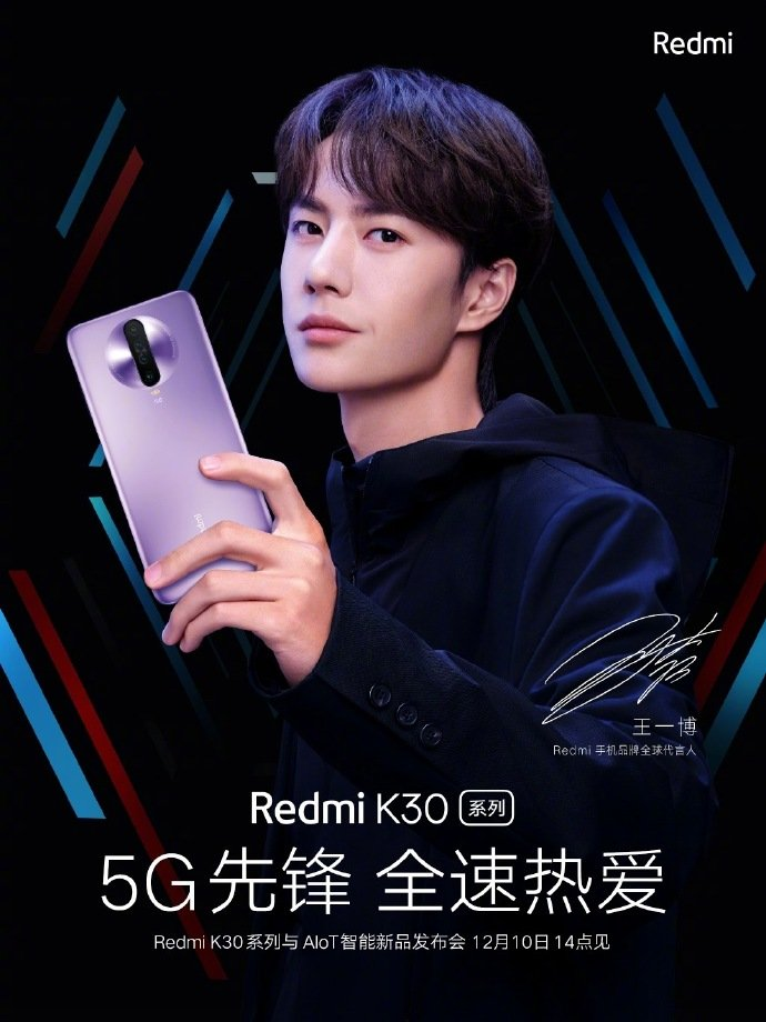 Redmi K30 5g Press Render