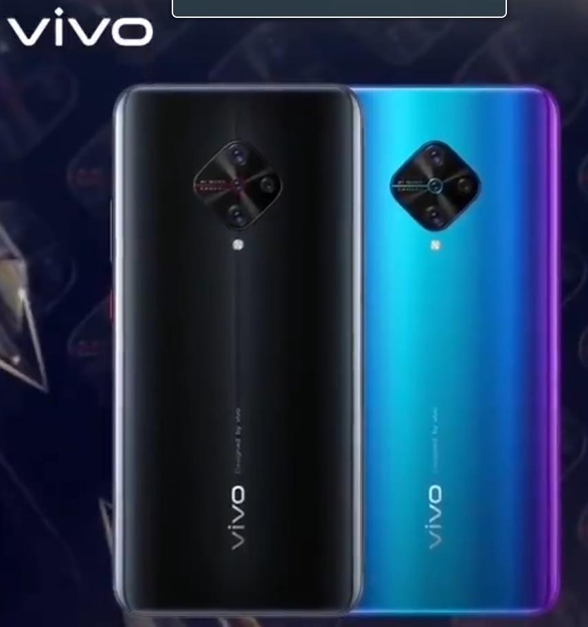 Vivo S1 Pro Blue Gradient