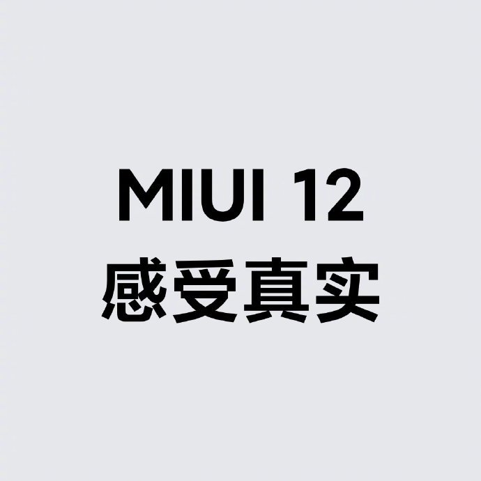 Miui 12 Official
