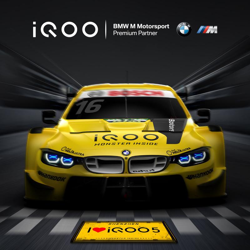 Vivo iQoo 5 BMW
